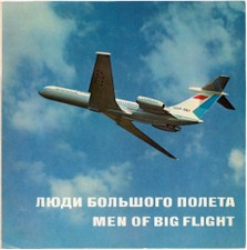 BIGFLIGHT1A (Small).jpg